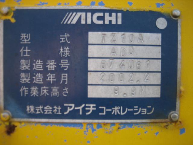 「三菱」「三菱」「その他」「佐賀県」の中古車15