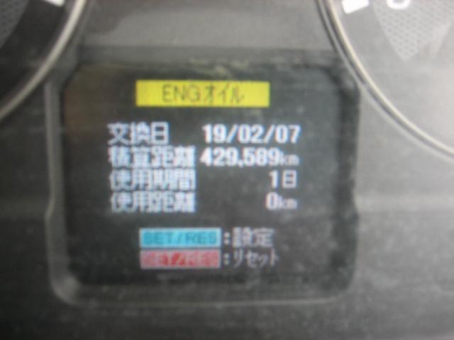 「三菱」「三菱」「その他」「佐賀県」の中古車17