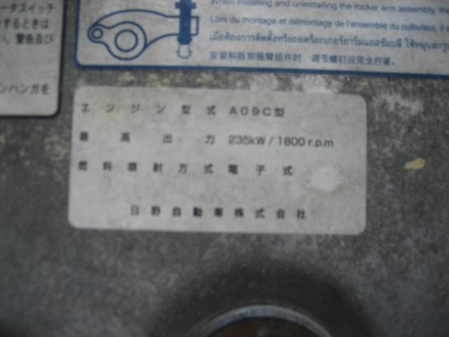 「その他」「プロフィア」「トラック」「佐賀県」の中古車20