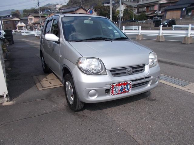A Tチェーン式 5速車 CD キーレス(3枚目)