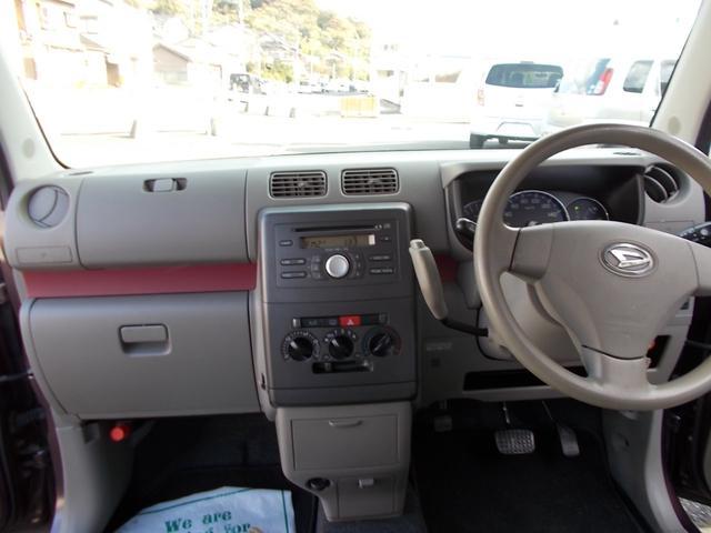 「ダイハツ」「ムーヴコンテ」「コンパクトカー」「福岡県」の中古車10
