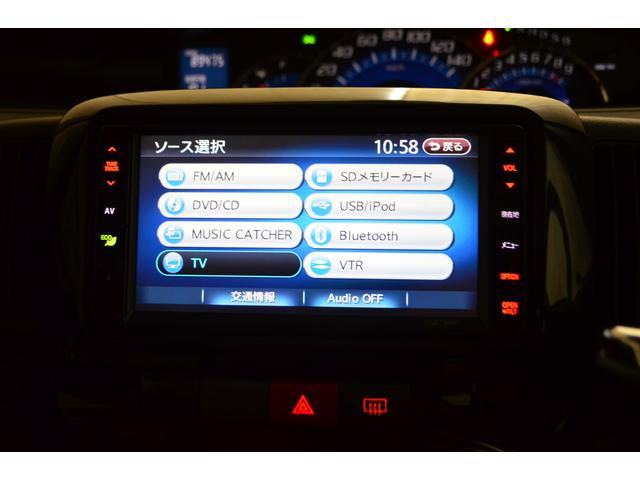ダイハツ タント カスタムX HDDナビ 全国対応1年保証
