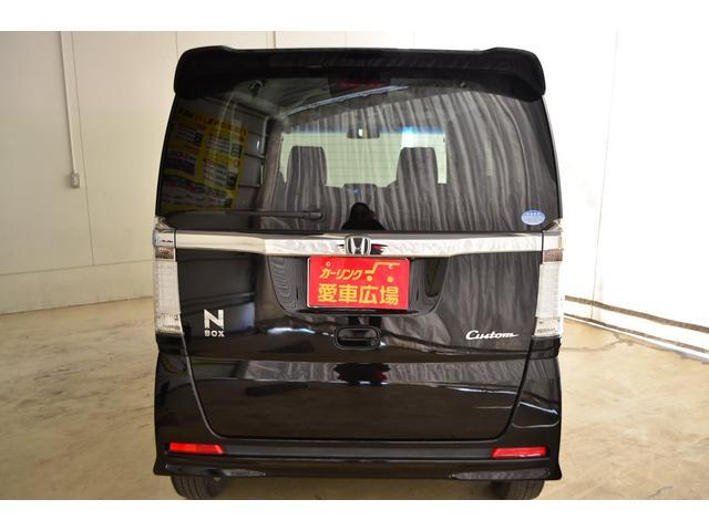 ホンダ N BOXカスタム G・ターボパッケージ 全国対応1年保証