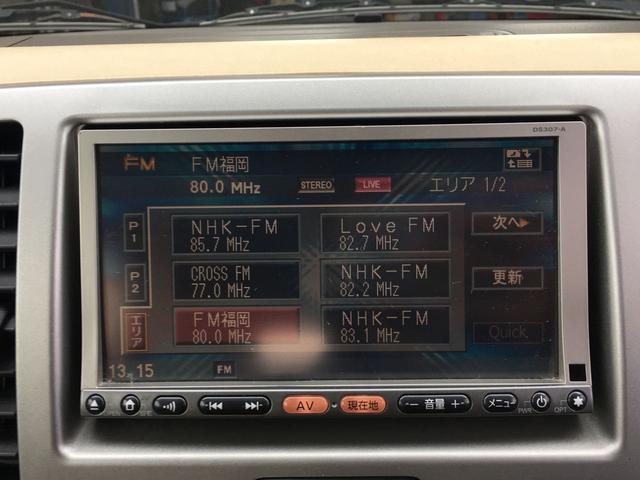 日産 モコ S DVDナビ ETC キーレス