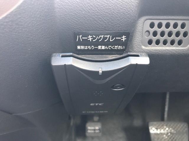 当店のお車は安心の全車保証付!ご購入後のアフターフォローも万全です!!