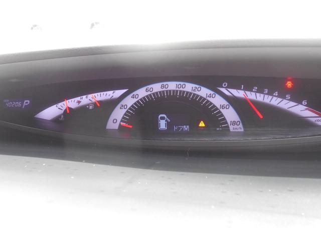 アエラス プレミアムエディション アルパインBIGーX後席フリップダウンモニター両側電動スライドドア(14枚目)