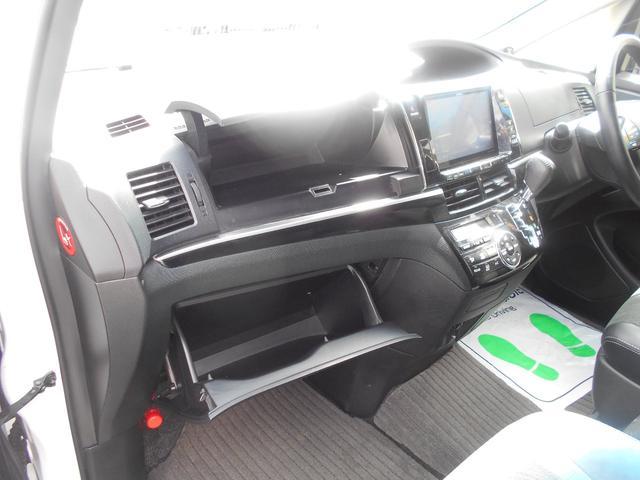 アエラス プレミアムエディション アルパインBIGーX後席フリップダウンモニター両側電動スライドドア(16枚目)