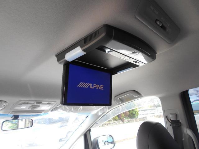 アエラス プレミアムエディション アルパインBIGーX後席フリップダウンモニター両側電動スライドドア(20枚目)