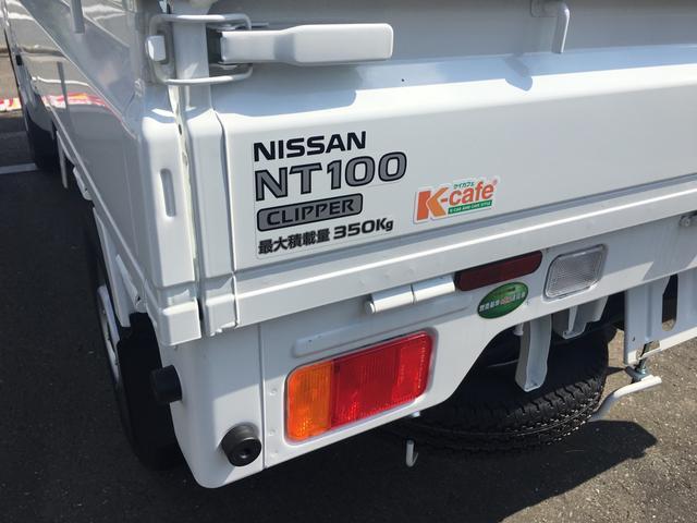 日産 NT100クリッパートラック DX 2WD F5速 届出済未使用車