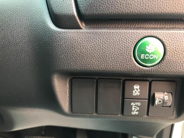 ホンダ フィット 13G 登録済未使用車