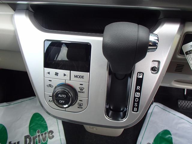ダイハツ キャスト スタイルX SAII 届出済未使用車 盗難防止 禁煙車
