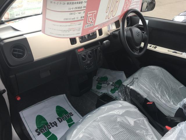 スズキ アルト F 届出済未使用車 禁煙車 盗難防止