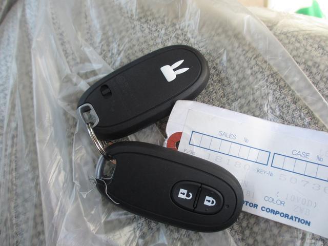 スズキ アルトラパン G 届出済未使用車 盗難防止 禁煙車