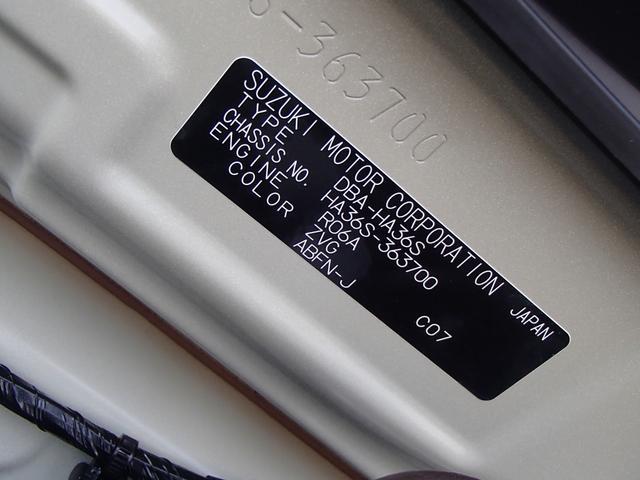F 届出済未使用車 盗難防止 禁煙車(14枚目)