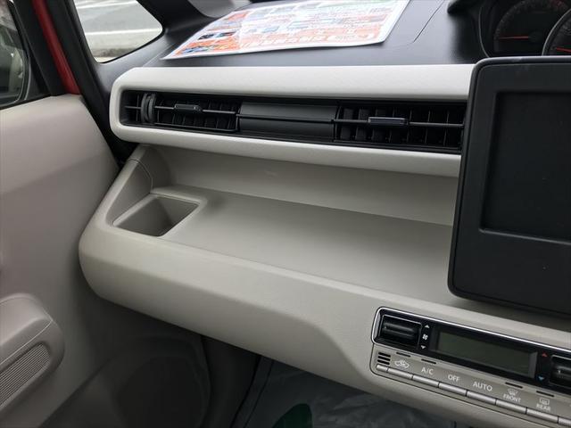 ハイブリッドFX セーフティパッケージ 届出済未使用車(11枚目)