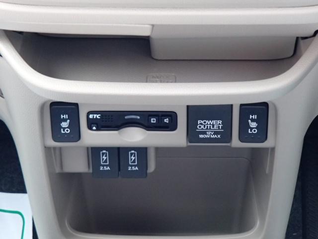 G SSコンフォートパッケージ 届出済未使用車 キーレス(8枚目)