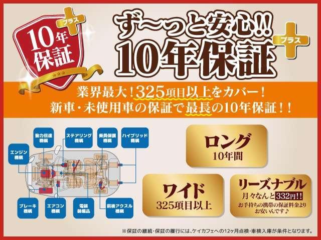 PZターボスペシャル キーフリー AAC アルミ オーディオ(5枚目)
