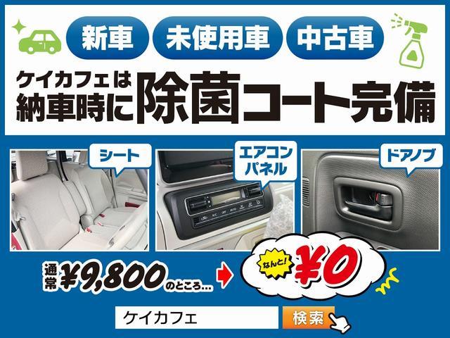 「三菱」「eKクロス」「コンパクトカー」「福岡県」の中古車5