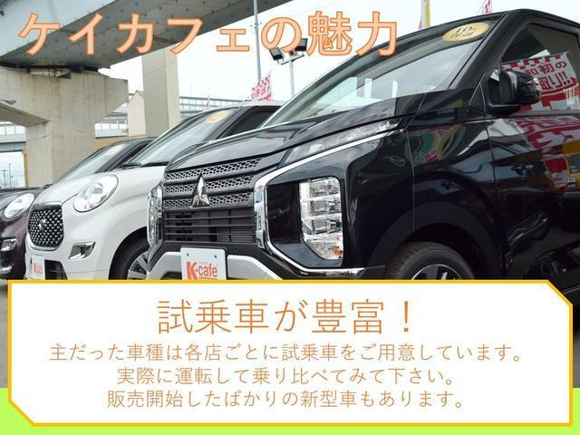 福岡県最大級の軽自動車★届出済未使用車★専門店!人気の届出済未使用車を全メーカー豊富に取り揃えております!