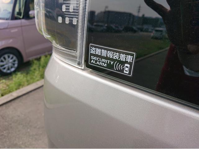 ハイブリッドXZ 届出済未使用車/衝突被害軽減ブレーキ(26枚目)