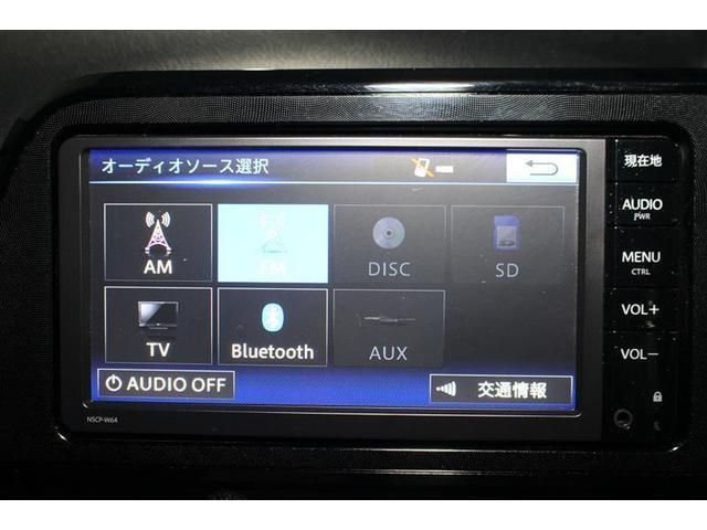 トヨタ シエンタ X 社用車 メモリーナビ バックカメラ ETC 記録簿