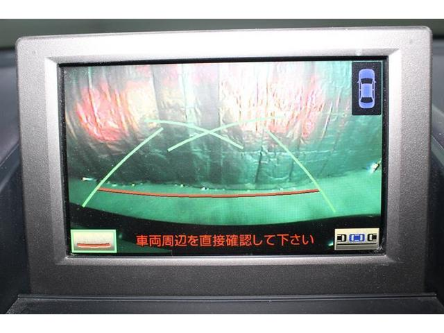 HS250h ハーモニアス レザーインテリア HDDナビ(9枚目)