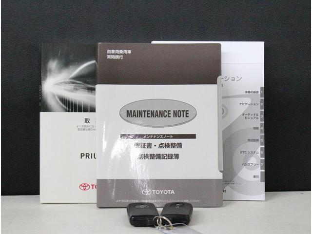 S メモリーナビ ワンオーナー バックカメラ ETC 記録簿(20枚目)