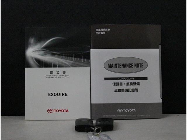 Xi 衝突被害軽減システム LEDヘッドランプ ワンオーナー(20枚目)