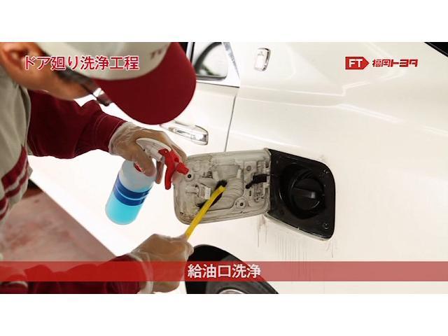 「スズキ」「スペーシア」「コンパクトカー」「福岡県」の中古車32