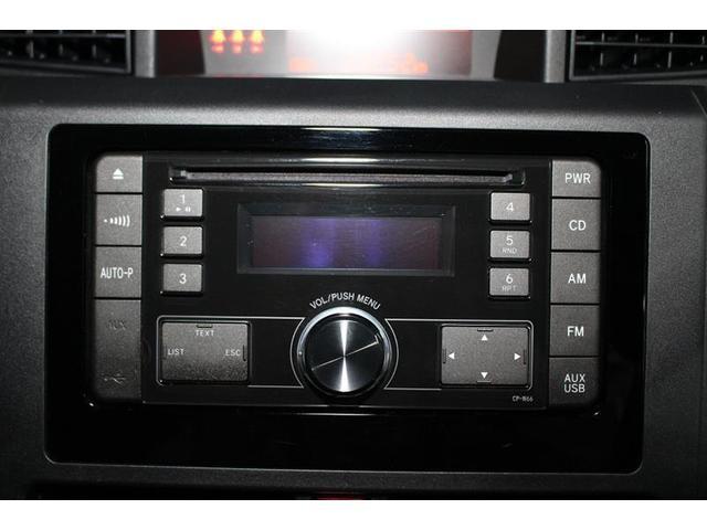 X S 衝突被害軽減システム CD再生機能 ワンオーナー(4枚目)