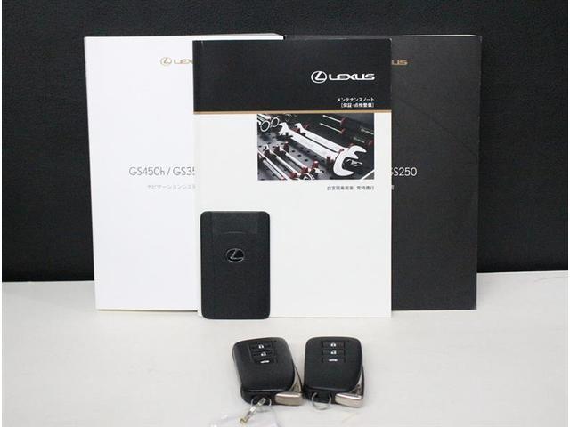 GS350 Fスポーツ フルセグ付HDDナビ 革シート(20枚目)