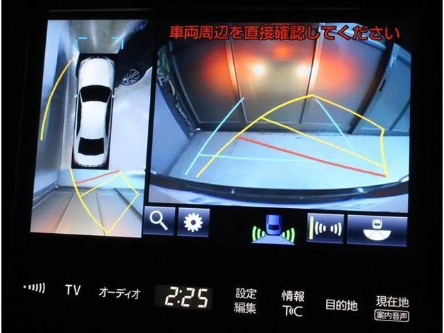 「トヨタ」「クラウンハイブリッド」「セダン」「福岡県」の中古車9