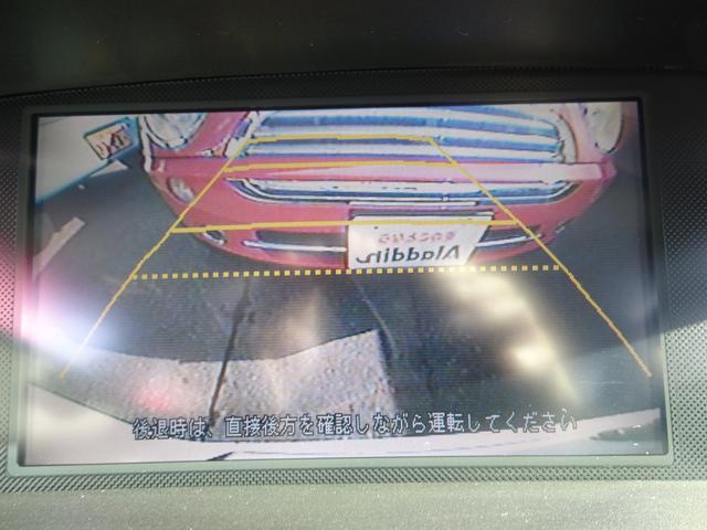 ホンダ オデッセイ アブソルート 純正HDDインターナビ 車高調 19AW