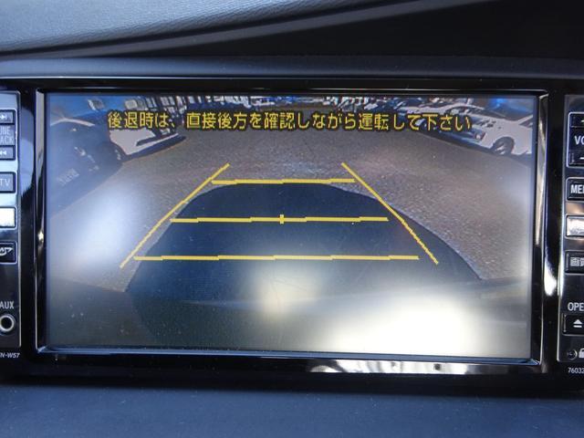 トヨタ アイシス プラタナ Uセレクション 純HDDナビ地デジ バックモニター