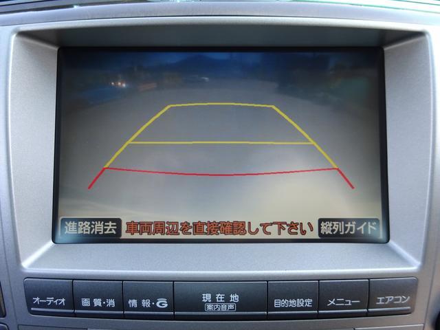 トヨタ クラウンマジェスタ Cタイプ サンルーフ 純正HDDナビ Bモニター キセノン