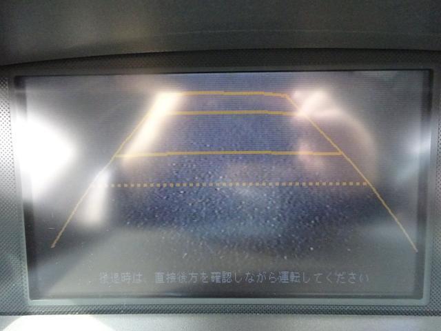 ホンダ オデッセイ アブソルート フルエアロ 純HDDナビTV Bモニター