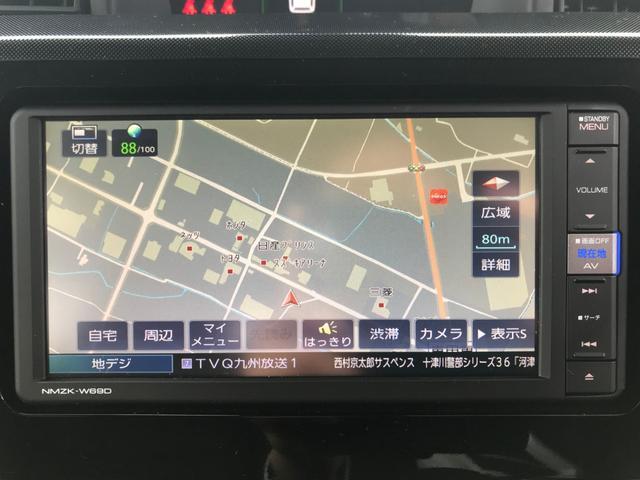 「スバル」「ジャスティ」「ミニバン・ワンボックス」「福岡県」の中古車24