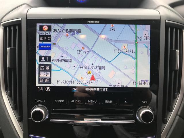 「スバル」「インプレッサ」「コンパクトカー」「福岡県」の中古車24