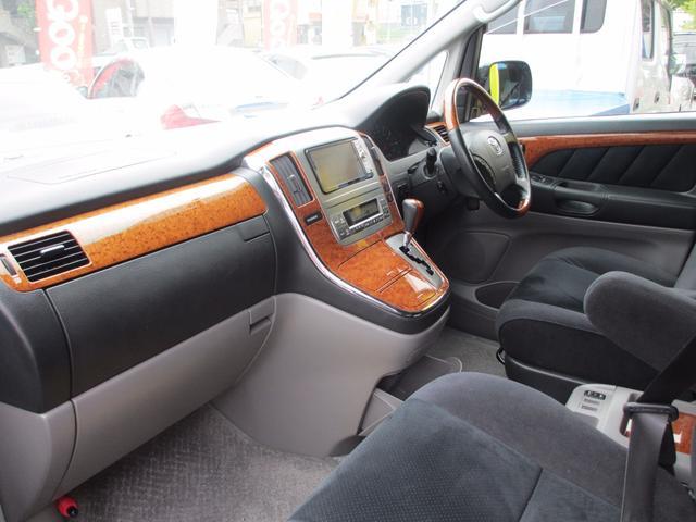 トヨタ アルファードV MSプラチナセレクションII 両側電動スライド Wサンルーフ