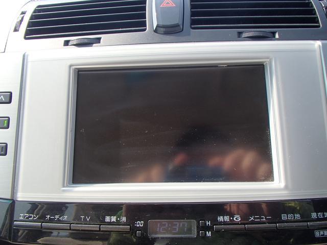 250G 純正ナビ バックモニター ディスチャージライト(16枚目)