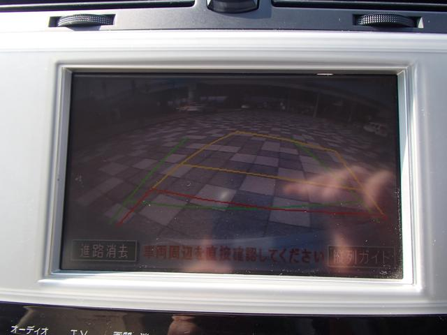 250G 純正ナビ バックモニター ディスチャージライト(18枚目)