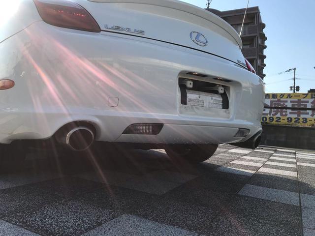 430SCV ベージュ革 ETC ナビ シートヒーター(7枚目)