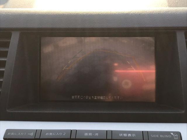 250XL 純正ナビ サイドバックカメラ キセノン(10枚目)