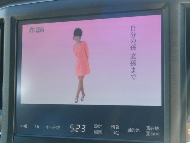 アスリートS モデリスタ サンルーフ 本革シート 純正ナビ(18枚目)