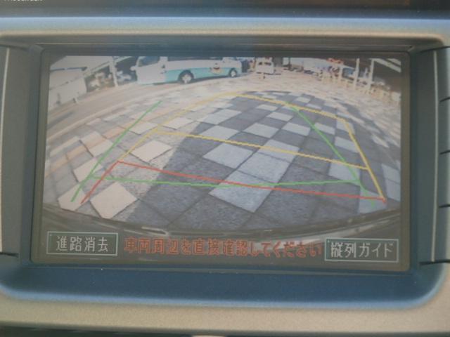 C仕様DVDナビ 本革シート 純正AW ETC バックカメラ(30枚目)