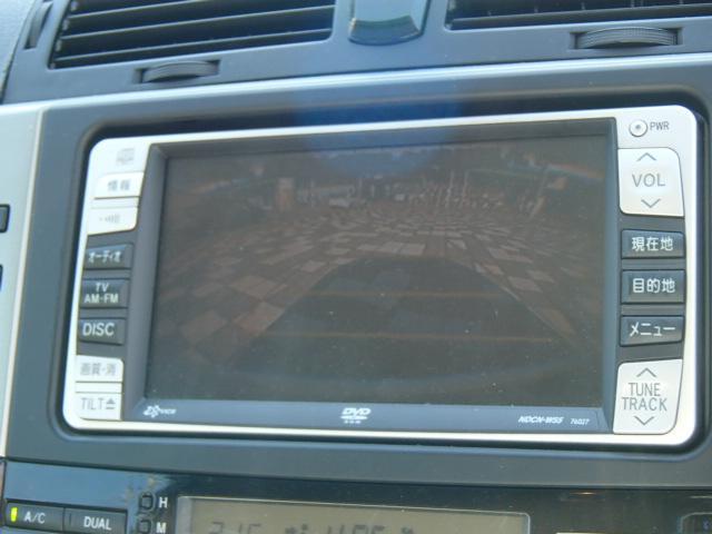 250G Fパッケージ DVDナビ バックカメラ キーレス(26枚目)