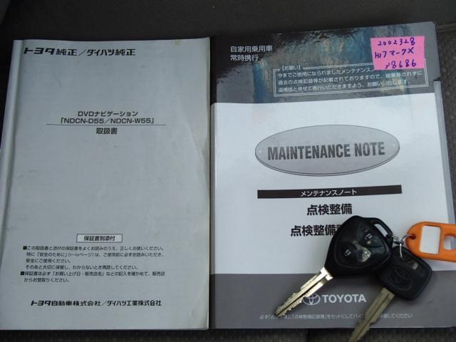 250G Fパッケージ DVDナビ バックカメラ キーレス(28枚目)