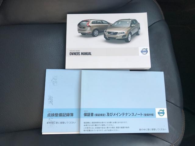 T6 SE AWD 4WD HDDナビ サイド&バックカメラ ETC スマートキー 電動リアゲート パワーシート 18インチアルミホイール(51枚目)