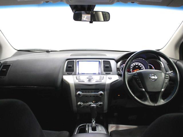 日産 ムラーノ 250XL FOUR BOSEサウンド 全国3年保証付