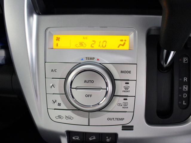 マツダ フレアクロスオーバー XT 4WD レーダーブレーキ 社外SDナビ 全国3年保証付